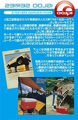 Igloo Legend 6, 6 5 Cooler